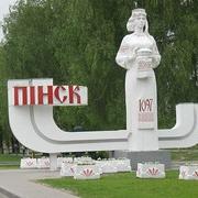 "Białoruś, V 2009 (16) • <a style=""font-size:0.8em;"" href=""http://www.flickr.com/photos/136764093@N08/22084845563/"" target=""_blank"">View on Flickr</a>"