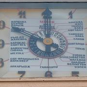 "Białoruś, V 2009 (122) • <a style=""font-size:0.8em;"" href=""http://www.flickr.com/photos/136764093@N08/22692329002/"" target=""_blank"">View on Flickr</a>"