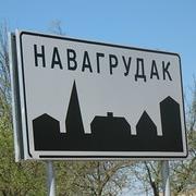 "Białoruś, V 2009 (2) • <a style=""font-size:0.8em;"" href=""http://www.flickr.com/photos/136764093@N08/22084834943/"" target=""_blank"">View on Flickr</a>"