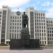 "Białoruś, V 2009 (193) • <a style=""font-size:0.8em;"" href=""http://www.flickr.com/photos/136764093@N08/22719036925/"" target=""_blank"">View on Flickr</a>"
