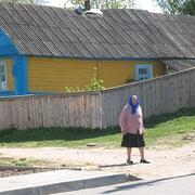 "Białoruś, V 2009 (207) • <a style=""font-size:0.8em;"" href=""http://www.flickr.com/photos/136764093@N08/22083194964/"" target=""_blank"">View on Flickr</a>"