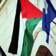 "Autonomia Palestyńska, I 2008 (5) • <a style=""font-size:0.8em;"" href=""http://www.flickr.com/photos/136764093@N08/22034836924/"" target=""_blank"">View on Flickr</a>"