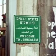 "Autonomia Palestyńska, I 2008 (14) • <a style=""font-size:0.8em;"" href=""http://www.flickr.com/photos/136764093@N08/22034877484/"" target=""_blank"">View on Flickr</a>"