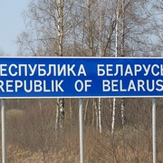 "Białoruś, V 2009 (185) • <a style=""font-size:0.8em;"" href=""http://www.flickr.com/photos/136764093@N08/22096189914/"" target=""_blank"">View on Flickr</a>"