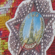 "Białoruś, V 2009 (197) • <a style=""font-size:0.8em;"" href=""http://www.flickr.com/photos/136764093@N08/22705511642/"" target=""_blank"">View on Flickr</a>"