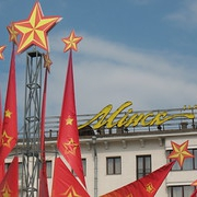 "Białoruś, V 2009 (188) • <a style=""font-size:0.8em;"" href=""http://www.flickr.com/photos/136764093@N08/22097828313/"" target=""_blank"">View on Flickr</a>"