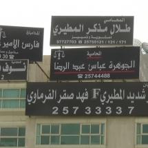 kuwejt-2015-100
