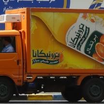 kuwejt-2015-201