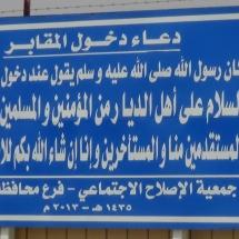 kuwejt-2015-25