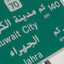 kuwejt-2015-58