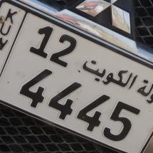 kuwejt-2015-75